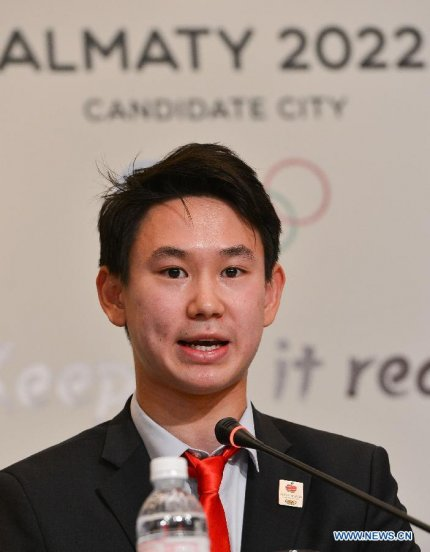 Denis Ten, Almaty 2022 Bid