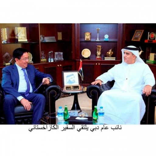 Dubai Attorney-General meets