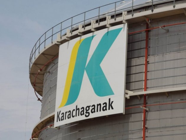 News from Kazakhstan about Oil