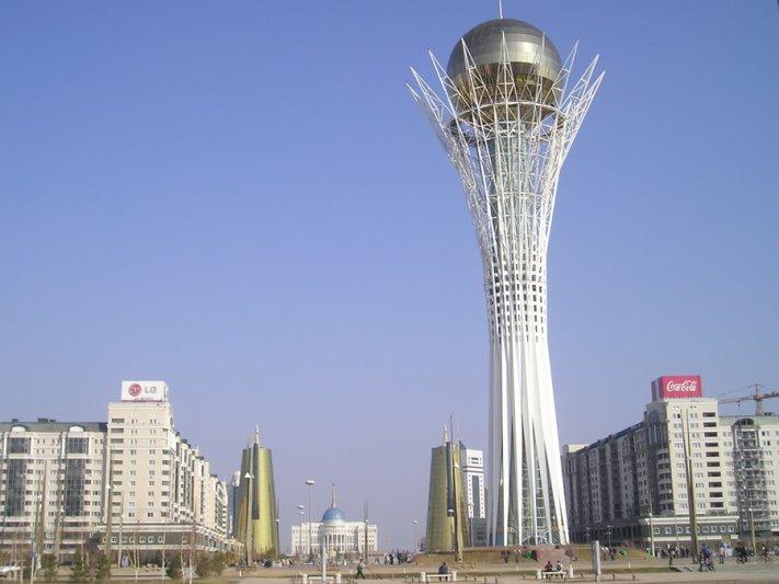 Kazakhstan intends to create