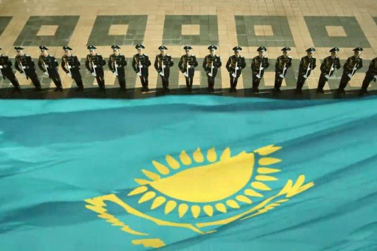 Kazakhstan s PR blitz includes