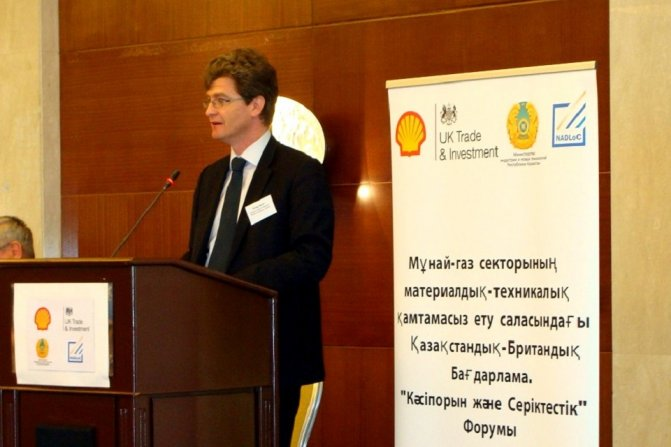 And to Shell in Kazakhstan
