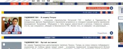 Kazakhstan TV online
