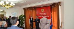 Tourist visa Kazakhstan
