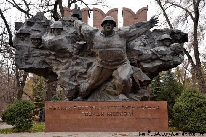 Visiting Kazakhstan