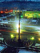 Almaty city. Almaty pictures