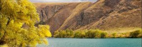Almaty region nature scenery