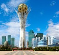 Baiterek Tower, Astana