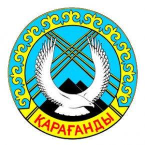 Karaganda city coat of arms