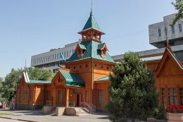 Museum of Kazakh Folk Music
