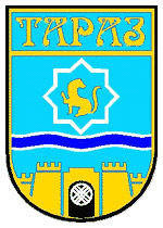 Taraz city coat of arms