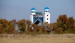 Taraz city entrance gate
