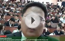 Damir Shynybekov comment IT Industry of Kazakhstan