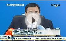 Kazakhstan plans to implement import substitution of
