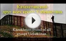 National Anthem Of Kazakhstan (With Lyrics)