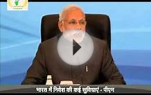 PM Narendra Modi Interaction with CEOs Business Leaders in