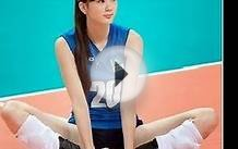 Sabina Altynbekova Volleyball player girl from Kazakhstan.