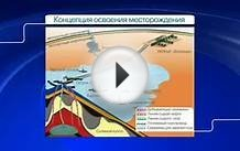 The biggest Kazakhstan - West oil project on Caspian Sea